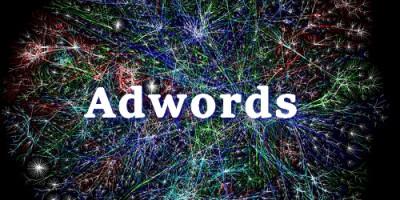 création campagne adwords avec agence certifiée